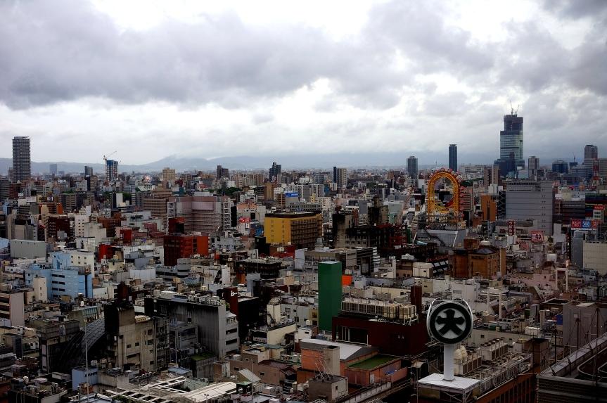 osaka, nikko, sky, city